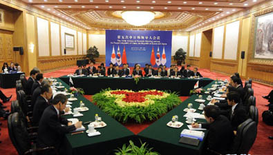 China-Japan- Korea S. FTA Will Promote the Development of Chemical Industry in Shandong