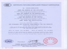 An Introduction to the China Compulsory Certification System (CCC or 3C certificate)