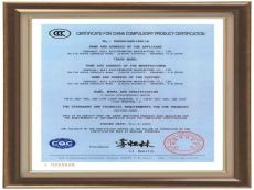 Q&A Concerning China Compulsory Certification(CCC)